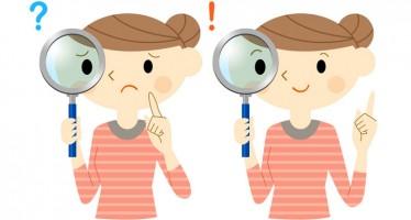 Lit bio : logos et labels à ne pas louper